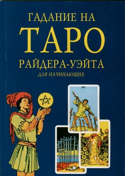 Литература — Tarolv